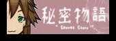 http://monogatari.super-stage.com/